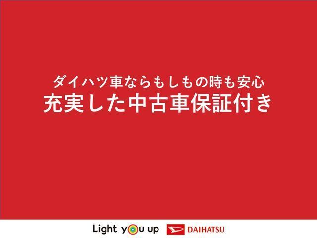 ミライースL弊社デモカーUP車 キーレス バックカメラ 走行距離8,587km(福岡県)の中古車