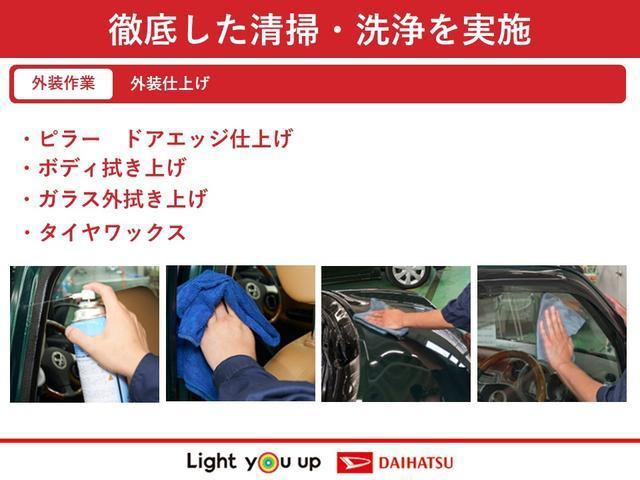 ムーヴX SAキーフリー 走行距離30,298km(福岡県)の中古車