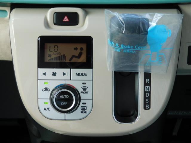 ムーヴキャンバスGメイクアップSAII純正フルセグ内蔵メモリーナビ バックモニター LEDヘッドライト 左右パワースライドリヤドア キーフリー 走行距離42,619km(福岡県)の中古車