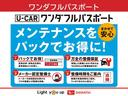 ワンオーナー フルセグ内蔵メモリーナビ パノラマモニター ドライブレコーダー 運転席シートヒーター LEDヘッドライト キーフリー 走行距離5,558km(福岡県)の中古車
