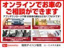 純正フルセグ内蔵メモリーナビ バックモニター LEDヘッドライト 左右パワースライドリヤドア キーフリー 走行距離42,619km(福岡県)の中古車
