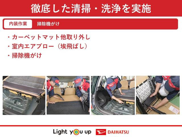 ミライースG リミテッドSAIIIバックカメラ リアワイパー(大分県)の中古車
