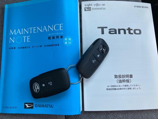 タントXセレクションシートヒーター バックカメラ(大分県)の中古車