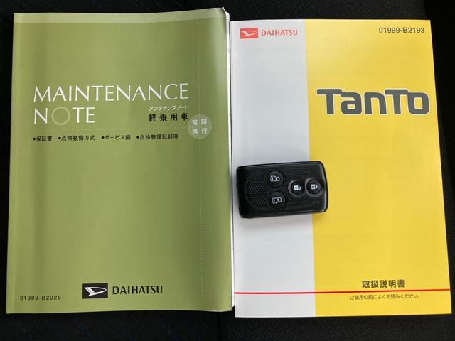 タントカスタムRS スマートセレクションSA&SNターボ車 バックカメラ(大分県)の中古車
