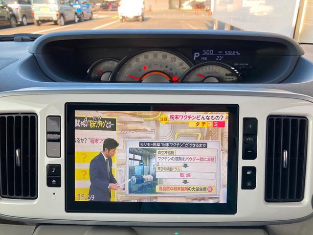 ムーヴキャンバスGメイクアップ SAII純正8インチナビ バックカメラ(大分県)の中古車