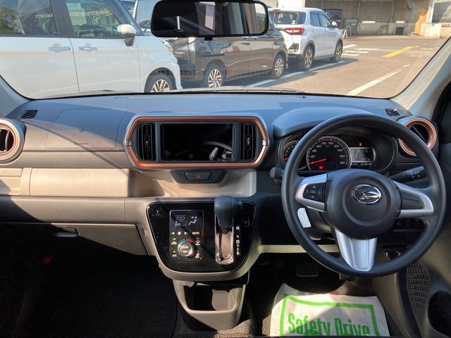 ブーンシルク SAIIIバックカメラ コーナーセンサー オートライト(大分県)の中古車