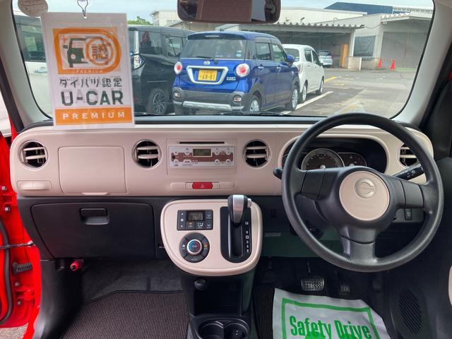 ミラココアココアプラスX純正オーディオ(大分県)の中古車