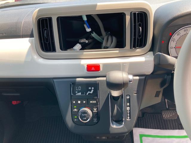 ミラトコットG リミテッド SAIIIパノラマモニター対応 シートヒーター(大分県)の中古車