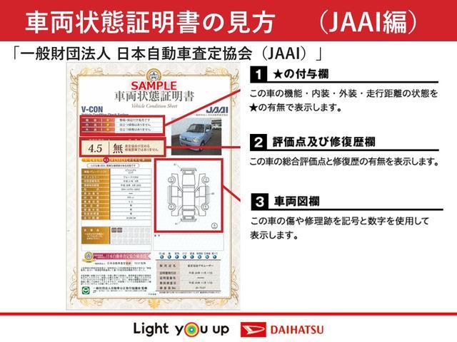 ミライースX SAIIIサポカー 1年保証付き LEDヘッドライト キーレス コーナーセンサー(大分県)の中古車