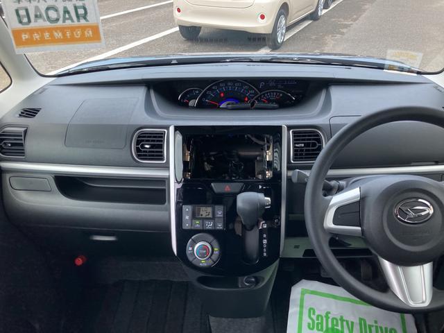 タントカスタムX SAIIILEDヘッドライト LEDフォグランプ 運転席シートヒーター助手席側パワースライドドア(大分県)の中古車