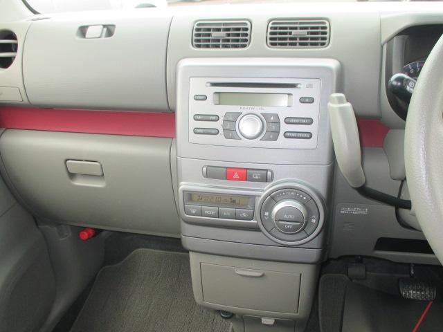 ムーヴコンテX +S (大分県)の中古車