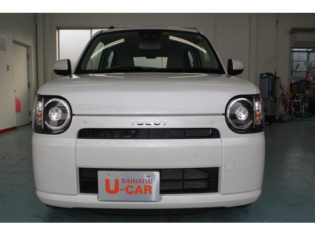 (長崎県)の中古車