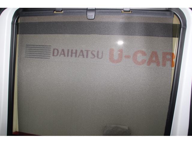 デイズルークスXCDオーディオ キーレス(長崎県)の中古車