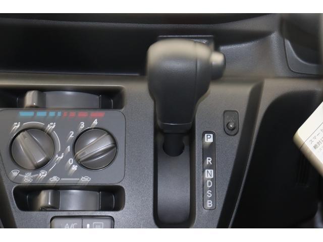 ミライースL SAIII衝突被害軽減ブレーキ 届出済未使用車 オーディオレス(長崎県)の中古車