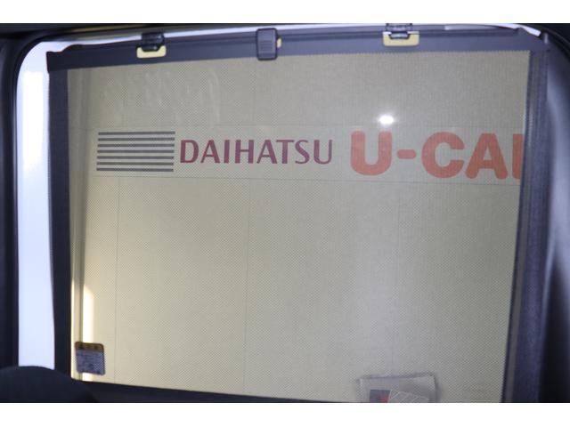タントカスタムXセレクション衝突被害軽減ブレーキ 届出済未使用車 オーディオレス(長崎県)の中古車