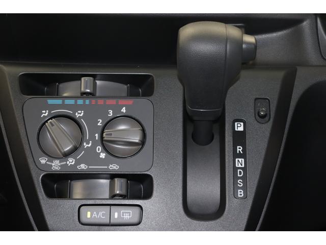 ミライースL SAIII衝突被害軽減ブレーキ CDオーディオ キーレス(長崎県)の中古車