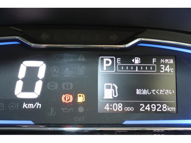 ミライースX SAIII衝突被害軽減ブレーキ オーディオレス キーフリーシステム(長崎県)の中古車