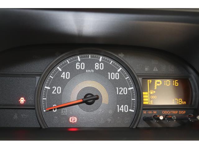 ハイゼットカーゴデラックスSAIII衝突被害軽減ブレーキ ラジオ 2WD AT(長崎県)の中古車