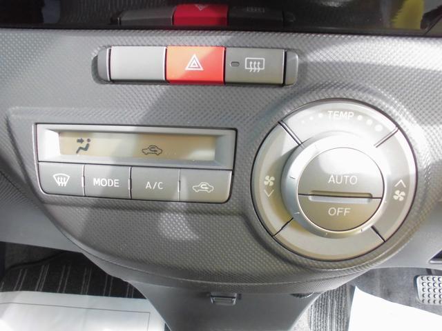 (福岡県)の中古車