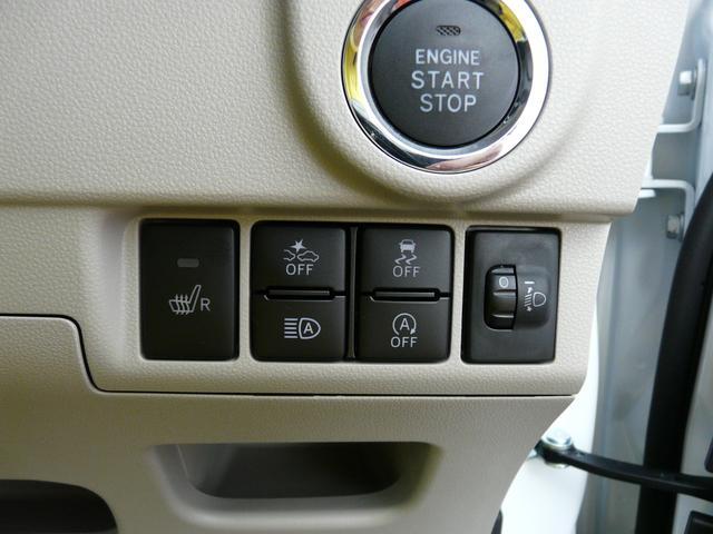 ムーヴXリミテッドII SAIII純正アルミ、ブラックインテリア(福岡県)の中古車
