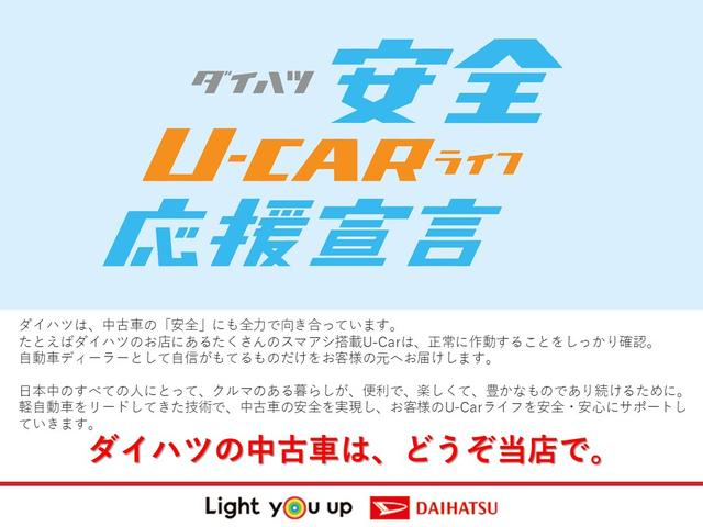 ムーヴカスタム Xアルミホイール スモークガラス キーフリー 走行距離81.746km(福岡県)の中古車