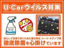 LEDヘッドライト キーフリー アルミホイール 走行距離2.595km(福岡県)の中古車