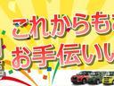 アルミホイール スモークガラス キーフリー 走行距離81.746km(福岡県)の中古車