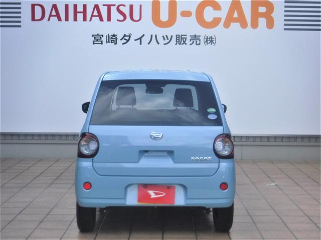 ミラトコットG リミテッド SAIII(宮崎県)の中古車