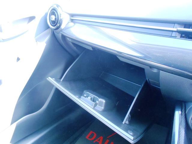 デミオXD(宮崎県)の中古車