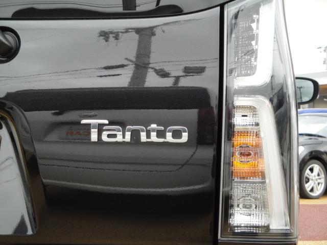 タントカスタムX  バックカメラ付(宮城県)の中古車