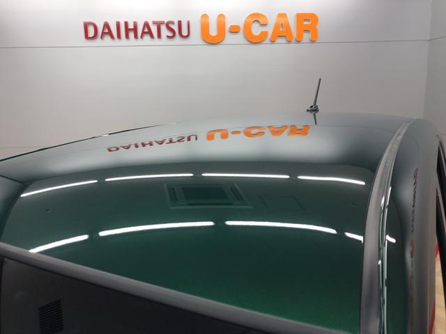 ムーヴL SAIII(宮城県)の中古車