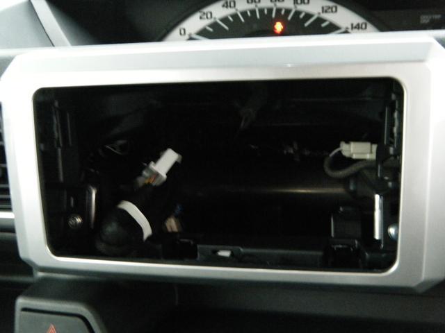 ウェイクL レジャーエディションSAII 両側スライドドア(福島県)の中古車