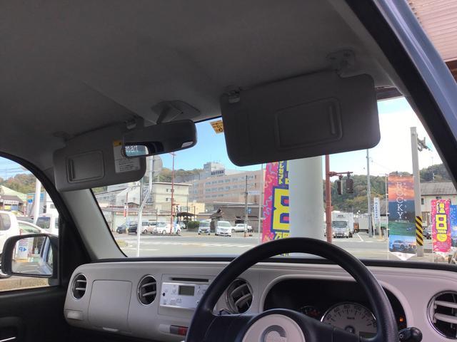 ミラココアココアX ミストブルー車検整備渡し/CVT/純正CDステレオ/アイドリングストップ(福島県)の中古車