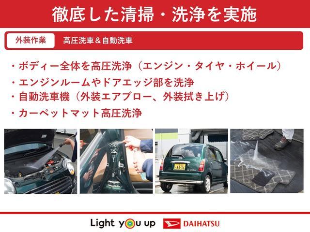 ミライースL SAIII パールホワイトコーナーセンサー/オートライト(福島県)の中古車