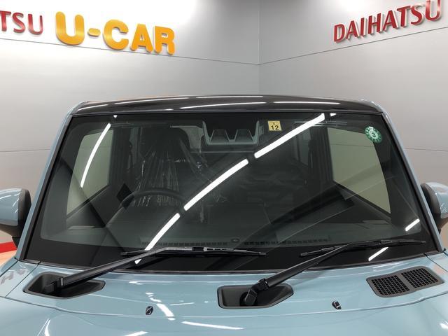 タフトG(宮城県)の中古車