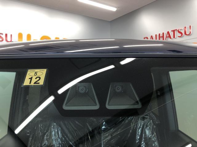 タントカスタムXスタイルセレクション(宮城県)の中古車