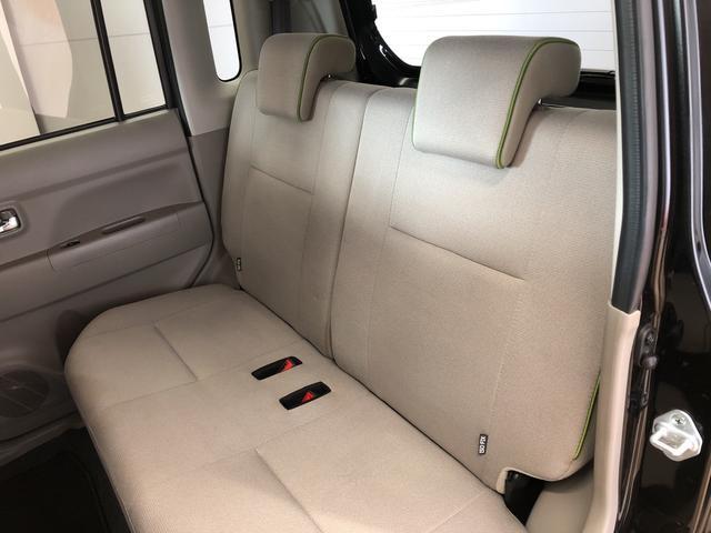 ムーヴコンテX(宮城県)の中古車