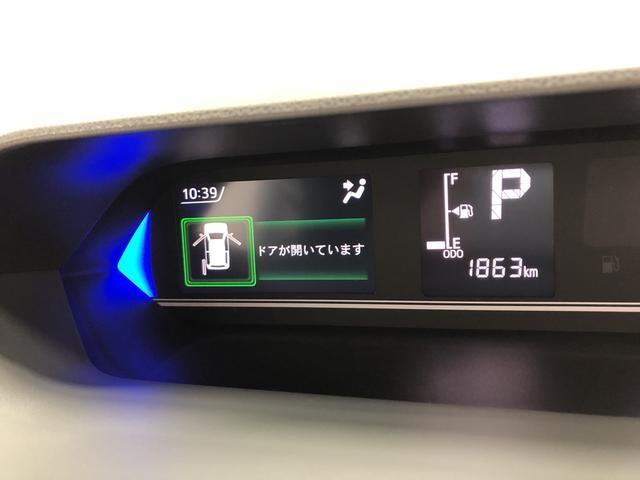 タントカスタムXセレクション(宮城県)の中古車