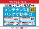 ナビ パノラマモニター バックカメラ フロントシート(540mm)ロングスライド 左パワースライドドア(福島県)の中古車