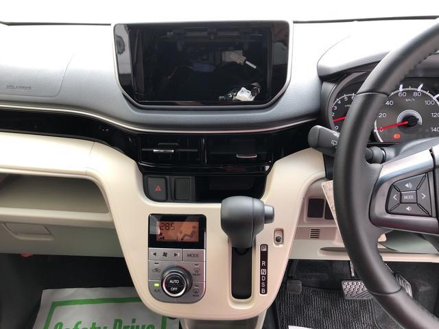 ムーヴXーLTD2 SA3/2WD/CVT車/LEDヘッドランプ車(宮城県)の中古車
