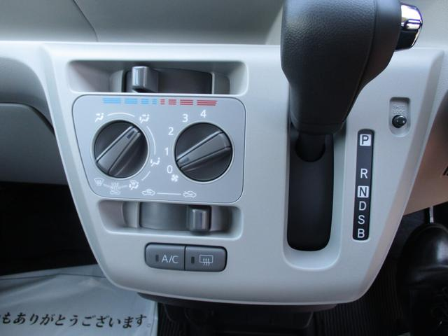 ミライースX リミテッドSA3/2WD/AM、FM付CDステレオ(宮城県)の中古車
