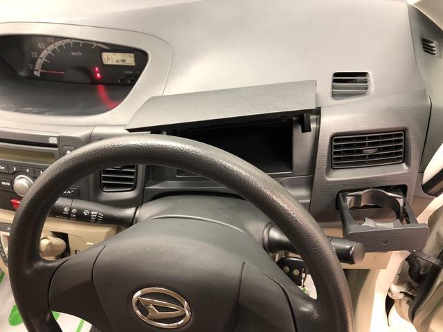 ムーヴL(宮城県)の中古車