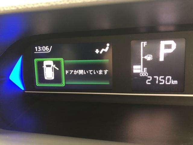 タントカスタムRSセレクション(宮城県)の中古車