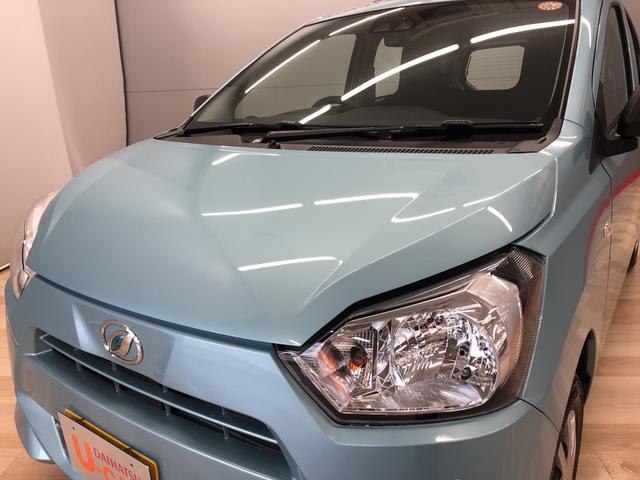 ミライースL SAIII(宮城県)の中古車