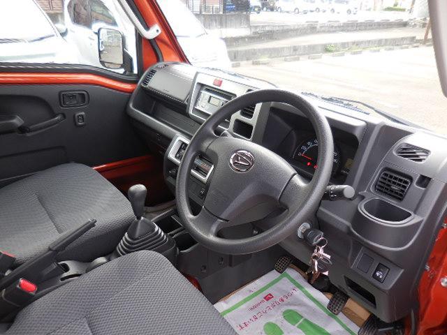ハイゼットトラックジャンボ(宮城県)の中古車