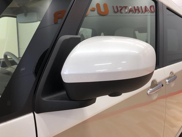 ムーヴキャンバスGメイクアップVS SAIII(宮城県)の中古車