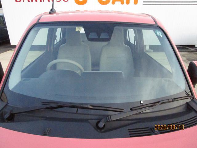 ミラトコットL SAIII(宮城県)の中古車