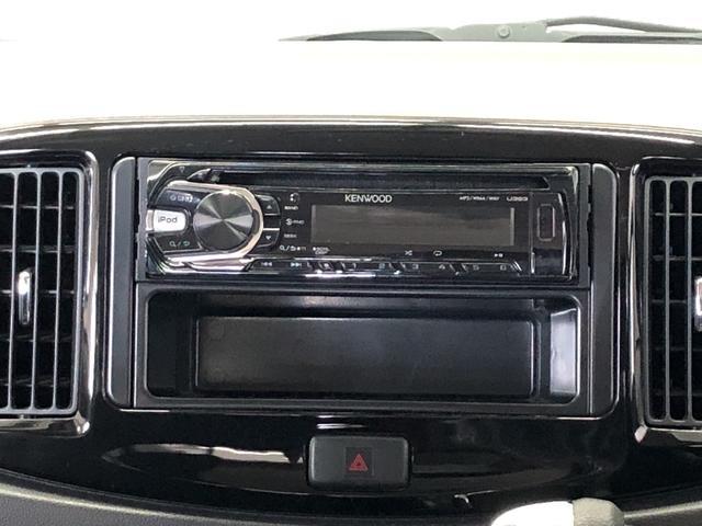 ミライースXfリミテッドSA/4WD/アルミホイール/CDデッキ付(宮城県)の中古車