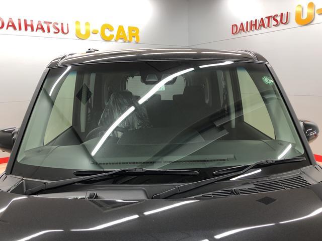 トールカスタムG リミテッドII SAIII(宮城県)の中古車