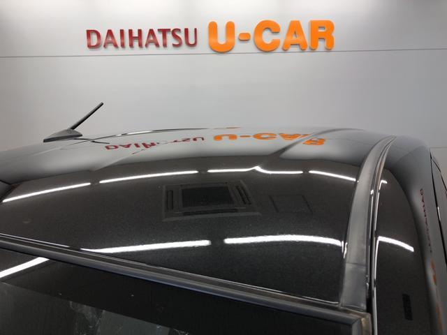 ミライースG リミテッドSAIII(宮城県)の中古車